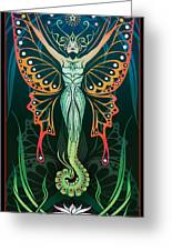 Metamorphosis Greeting Card by Cristina McAllister