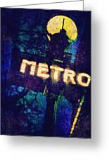 Metro Greeting Card by Skip Nall