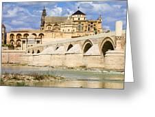 Mezquita Cathedral And Roman Bridge In Cordoba Greeting Card by Artur Bogacki