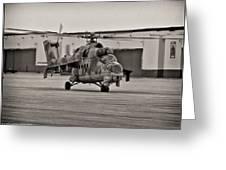 Mi-24 Hind D  Greeting Card by Lamyl Hammoudi
