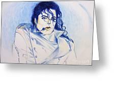 Michael Jackson - History Greeting Card by Hitomi Osanai
