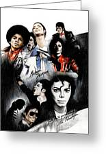 Michael Jackson - King Of Pop Greeting Card by Lin Petershagen