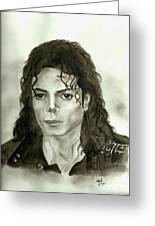 Michael Jackson - My Dreams My Life Greeting Card by Nicole Wang