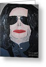 Michael Jackson King Of Pop Greeting Card by Jeannie Atwater Jordan Allen