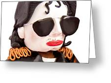 Michael Jackson Greeting Card by Louisa Houchen
