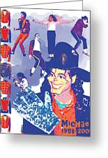 Michael Jackson Greeting Card by Mark Armstrong