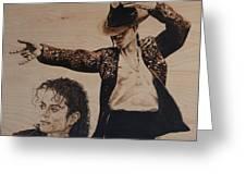 Michael Jackson Greeting Card by Michael Garbe
