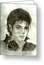 Michael Jackson Greeting Card by Nicole Wang