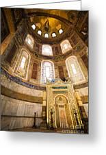 Mihrab In The Hagia Sophia Greeting Card by Artur Bogacki