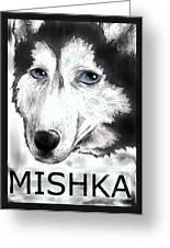 Mishka Fan Poster Greeting Card by Warren Lindsey