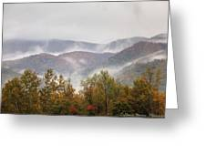 Misty Morning I Greeting Card by Charles Warren