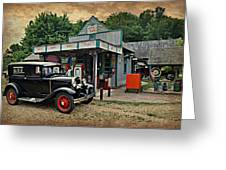 Model A Station Greeting Card by Marty Koch