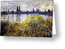 Monet: Seine/vetheil, 1880 Greeting Card by Granger
