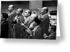 Monks Chanting - Jing'an Temple Shanghai Greeting Card by Christine Till