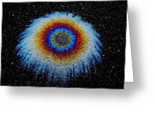 Monocular Vision Greeting Card by Samuel Sheats