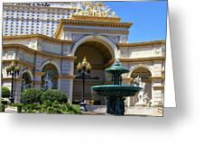 Monte Carlo Casino Resort Greeting Card by Mariola Bitner