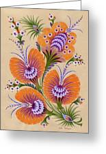 Morning Flowers Greeting Card by Olena Kulyk