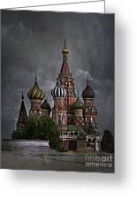 Moscow... Greeting Card by Andrzej Szczerski