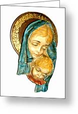 Mother's Love Greeting Card by Bruce Iorio
