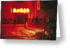 Motorcyclists Outside A Karaoke Bar Greeting Card by Justin Guariglia