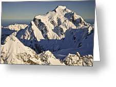 Mount Tutoko At Dawn Hollyford Valley Greeting Card by Colin Monteath