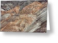 Mountain Abstract 7 Greeting Card by Hitendra SINKAR