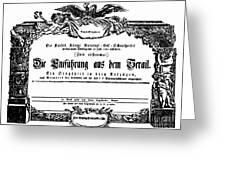 MOZART: SERAGLIO, 1782 Greeting Card by Granger