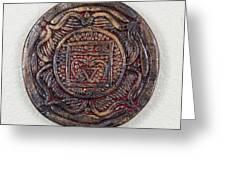 Muladhara Root Chakra Plate Greeting Card by Jaimie Gunn