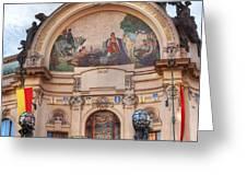 Municipal House-Prague Greeting Card by John Galbo