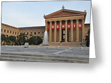 Museum Of Art - Philadelphia Greeting Card by Bill Cannon