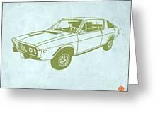 My Favorite Car 2 Greeting Card by Naxart Studio