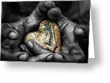 my hands your hard Greeting Card by Stylianos Kleanthous