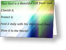 My Quote Greeting Card by Ricky Jarnagin