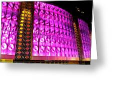 My Vegas City Center 49 Greeting Card by Randall Weidner