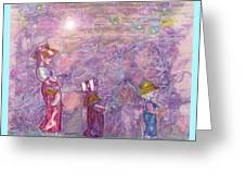 Mystical Stroll Greeting Card by Ray Tapajna