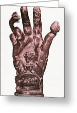 Mythological Hand Greeting Card by Photo Researchers