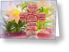 Names Of Lord Cross Greeting Card by Cindy Wright