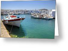 Naoussa - Paros Greeting Card by Joana Kruse