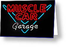 Neon Muscle Greeting Card by Steven Milner