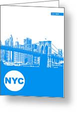 New York Poster Greeting Card by Naxart Studio