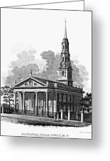 New York: St Pauls Church Greeting Card by Granger