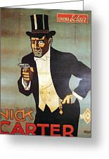 Nick Carter Greeting Card by Nomad Art And  Design