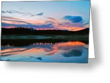November Sunrise Greeting Card by Bob Berwyn