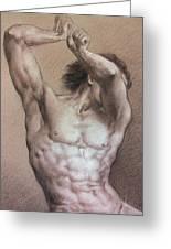 Nude 9 A Greeting Card by Valeriy Mavlo