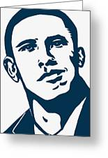Obama Greeting Card by Pramod Masurkar