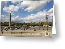 Obelisque Place De La Concorde. Paris. France Greeting Card by Bernard Jaubert