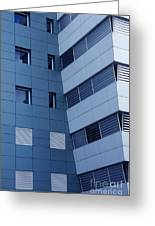 Office Building Greeting Card by Carlos Caetano
