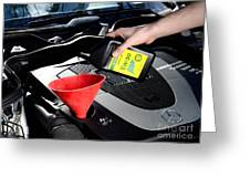 Oil Change Greeting Card by Photo Researchers