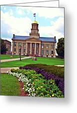 Old Capitol Greeting Card by Jame Hayes