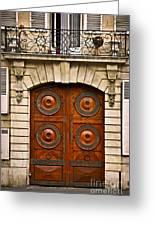 Old Doors Greeting Card by Elena Elisseeva